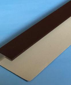 Планка финишная коричневая металлическая